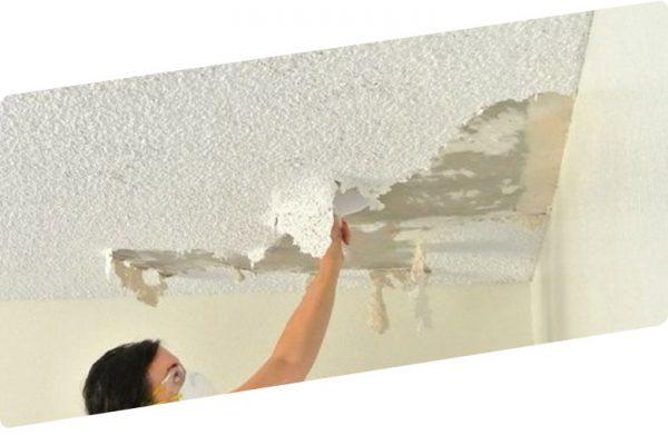 Снять штукатурку с потолка