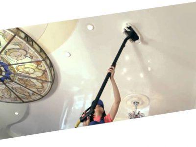 Очистка потолка от пыли